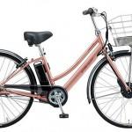 BRIDGESTONE アルベルトeの口コミ【パンクしにくい電動自転車】<送料無料>