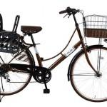 チャイルドシート搭載ミントジュレップの口コミ【子ども乗せ自転車で長く乗れる】<送料無料>