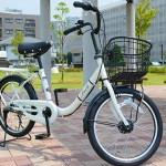腰に優しい自転車【フレームが低いティークで荷物を運ぶのが楽】<セール中>