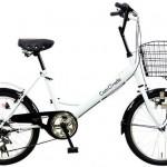 マンションの玄関に入る大人向けの自転車【ComO'rade(コモラード)】<セール中>
