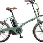 膝に優しい電動自転車【Panasonic グリッター・EB】
