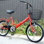エレベーターに入る小さめ自転車【ComO'rade(コモラード)】<送料無料>