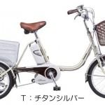 パナソニック かろやかライフEBの口コミ【楽にたくさん荷物を運べる電動三輪自転車】