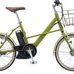 エレベーターに入る小型電動自転車【BRIDGESTONE リアルストリームミニ】<送料無料>
