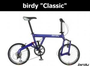 birdy classic
