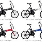 電動自転車オフタイムの口コミ【折りたたんで車に積める】