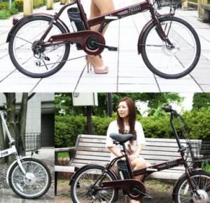 マンションに置ける折りたたみ電動自転車