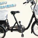 電動三輪自転車Airbike203assistの口コミ【荷物をたくさん積めて年配者におすすめ】<セール中>