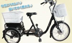 電動三輪自転車,Airbike203assist,年配者,荷物