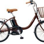 持ち上げやすい電動自転車【入り口の階段も楽々上がれる】<ビビ・ライト・20>
