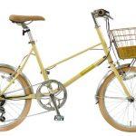 倒れにくい自転車mimosa【低重心な大人向け小さめサイズ】<送料無料>