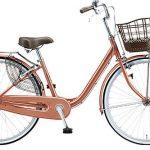 自転車アルミーユの口コミ【背が低い人向けママチャリで軽い】<セール中>