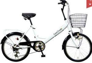 大人も子どもも乗れる自転車