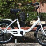 ミニベロlimini(リミニ)の口コミ【親子兼用の小さめ自転車】<ピンクがかわいい>