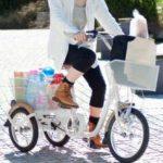 足が悪くても乗れる自転車【ミムゴ 20インチ三輪自転車 スイングチャーリー】