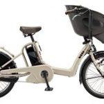 BRIDGESTONE bikke POLAR eの口コミ【初めて電動子ども乗せ自転車に乗る人におすすめ】<2017年>