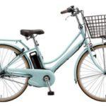 アシスタプリマの口コミ【パステルカラーでかわいい電動自転車】