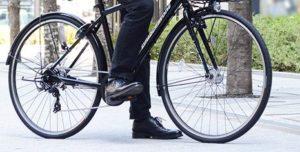 パンクしにくいクロスバイク