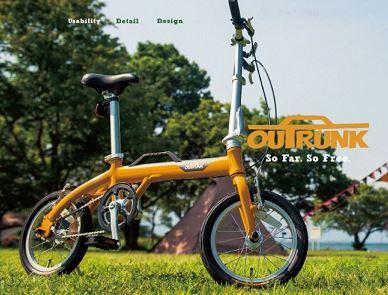 折りたたみ自転車アウトランク-Hの評価・レビュー